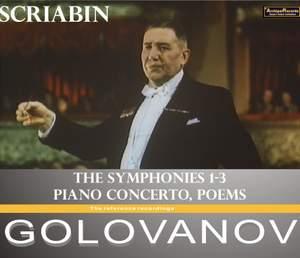 Scriabin: Symphony No. 1 in E major, Op. 26, etc. Product Image