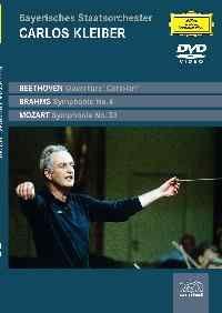 Brahms: Symphony No. 4 & Mozart: Symphony No. 33