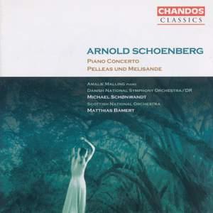 Schoenberg: Piano Concerto, Op. 42, etc.