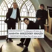 Rachmaninov: Trio élégiaque & Shostakovich: Piano Trio No. 2