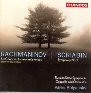 Scriabin: Symphony No. 1 in E major, Op. 26, etc.