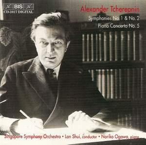 Tcherepnin: Symphonies Nos. 1 & 2 and Piano Concerto No. 5