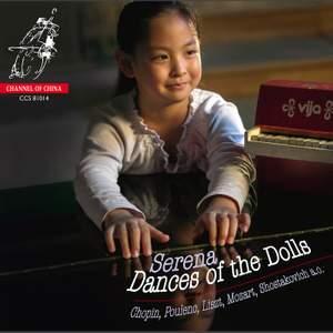 Dances Of The Dolls: Serena Wang