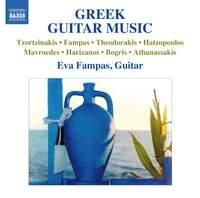 Greek Guitar Music