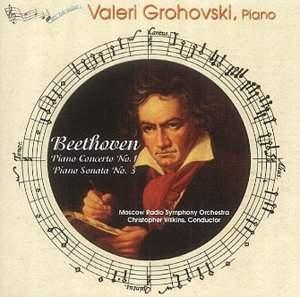 Beethoven: Piano Concerto No. 1