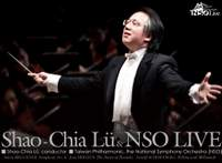 Shao-Chia Lü & NSO Live