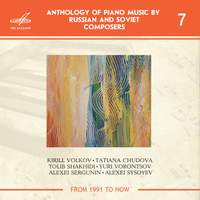Anthology of Piano Music by Russian and Soviet Composers Part 1 Disc 7