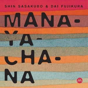 Manayachana Product Image