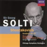 Shostakovich:: Symphony No.15 & Mussorgsky: Songs & Dances of Death