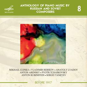 Anthology of Piano Music by Russian and Soviet Composers