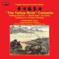 Liu Zhuang: Piano Concerto 'The Yellow River'
