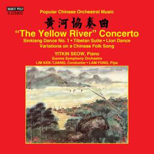 Liu Zhuang: Piano Concerto 'The Yellow River'