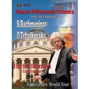 Rachmaninoff: Symphonic Dances, Op. 45 & Tchaikovsky: Swan Lake