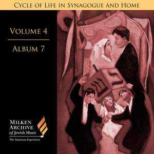 Volume 4, Album 7 – Jack Gottlieb, Samuel Adler, Debbie Friedman etc. Product Image