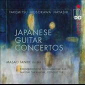 Japanese Guitar Concertos