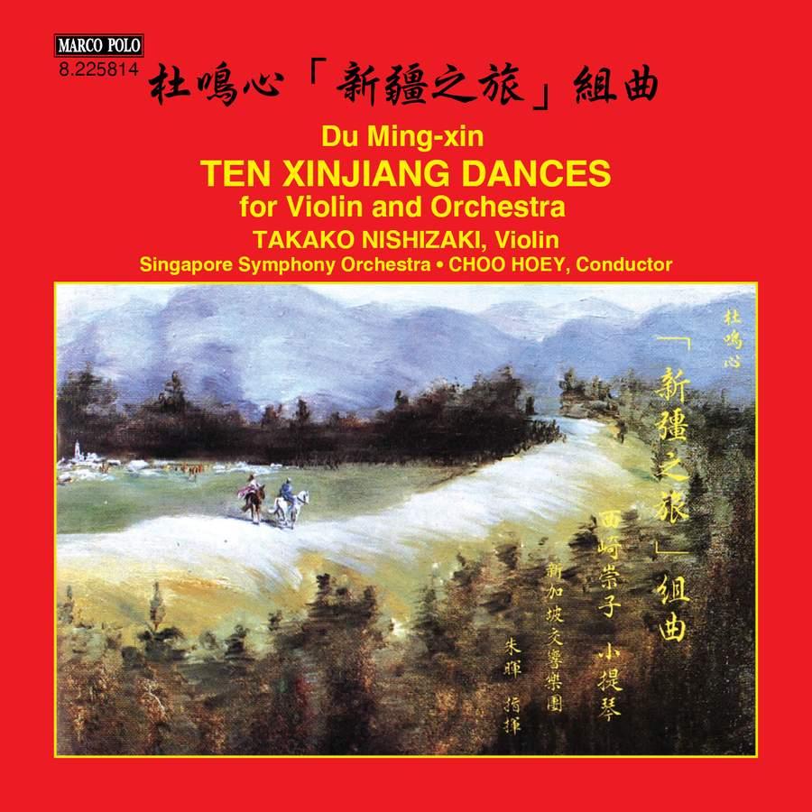 Takako Nishizaki Vivaldi Four Seasons