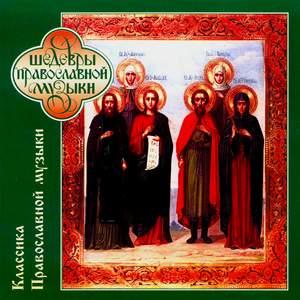 Classic Russian Sacred Music
