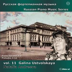 Russian Piano Music Series Volume 11 - Galina Ustvolskaya