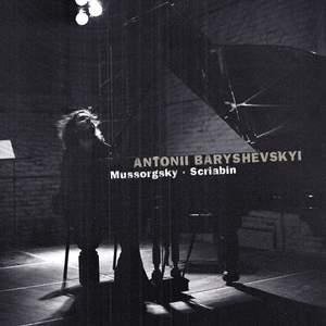 Antonii Baryshevskyi plays Mussorgsky & Scriabin