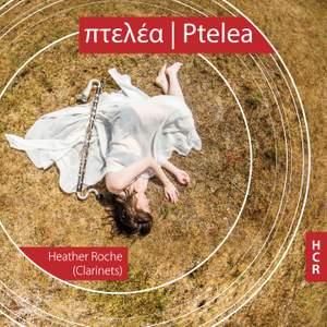 πτελέα | Ptelea Product Image