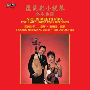 Violin Meets Pipa