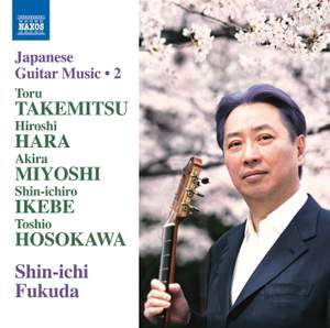 Japanese Guitar Music, Vol. 2 Product Image