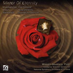 Mirror of Eternity Product Image