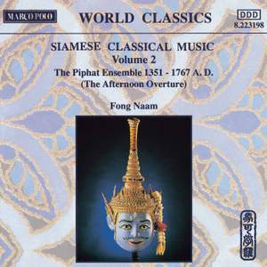 Siamese Classical Music, Vol. 2 Product Image