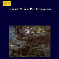 Best of Chinese Pop Evergreens