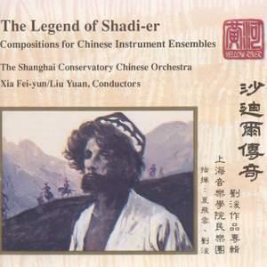 Legend of Shadi-er Product Image