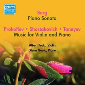 Berg: Piano Sonata