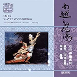 Shi Fu: Nanyue King's Sorrow Product Image