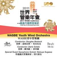 2011 WASBE Chiayi City, Taiwan: WASBE Youth Wind Orchestra