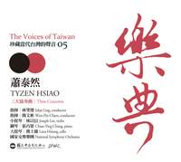 The Voices of Taiwan 05 - Tyzen Hsiao