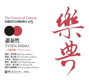 The Voices of Taiwan 05 - Tyzen Hsiao Product Image