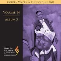 Volume 14, Album 3 - Joshua Lind, Israel Alter etc.