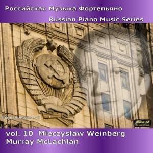 Russian Piano Music Series Volume 10 - Mieczyslaw Weinberg