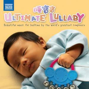 The Ultimate Lullaby Collection