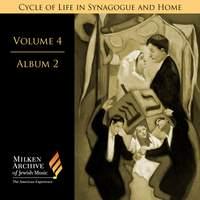 Volume 4, Album 2 - Hanukkah