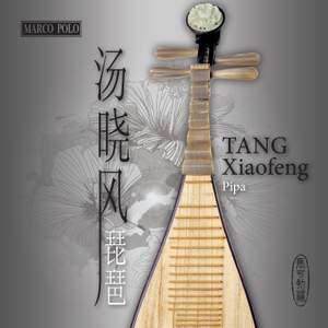 Tang Xiaofeng Product Image