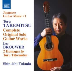 Japanese Guitar Music, Volume 1