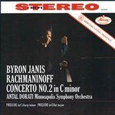 Rachmaninov: Piano Concerto No. 2 & 2 Preludes - Vinyl Edition