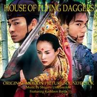 Umebayashi: House of Flying Daggers