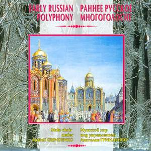 Early Russian Polyphony