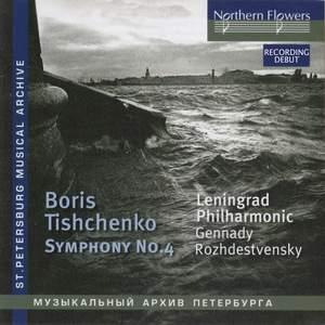 Tishchenko: Symphony No. 4, Op. 61 Product Image