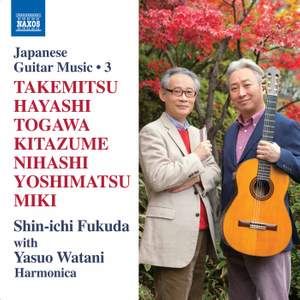 Japanese Guitar Music, Vol. 3