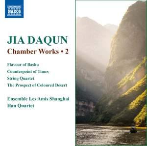 Jia Daqun: Chamber Works Volume 2 Product Image