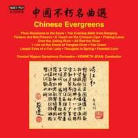 Chinese Evergreens