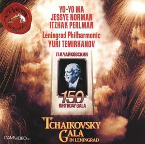 Tchaikovsky: Gala In Leningrad