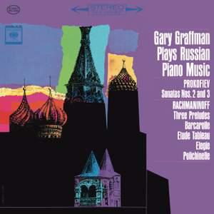 Gary Graffman Plays Russian Piano Music Product Image